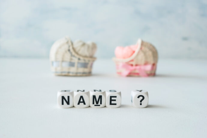 namensrecht familienrecht baby name