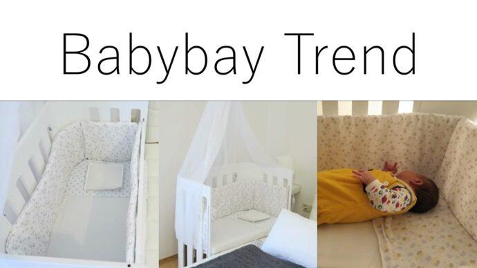 Babybay Beistellbett Trend Test