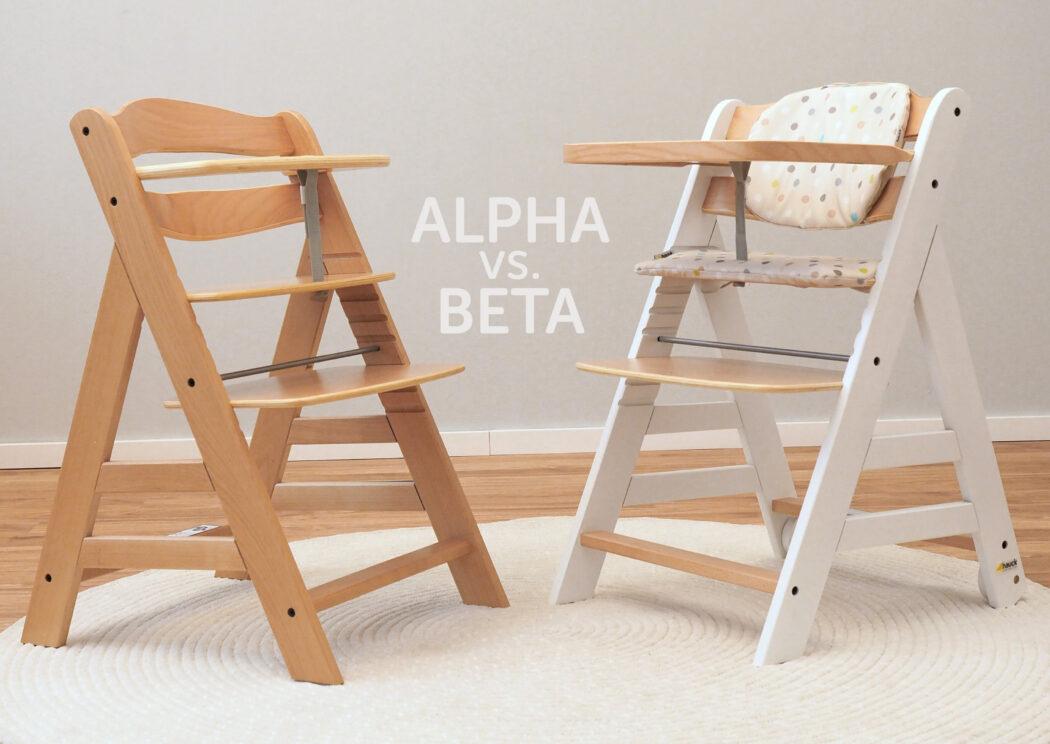 hauck alpha plus oder beta plus hochstuhl unterschiede vergleich