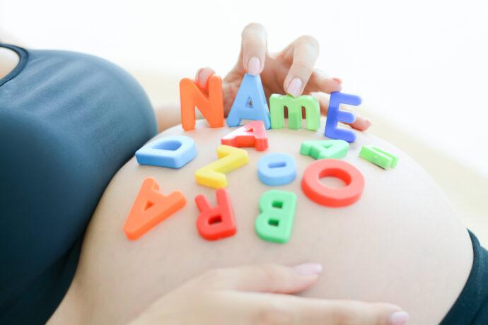 seltene vornamen baby namen einzigartig alt biblisch