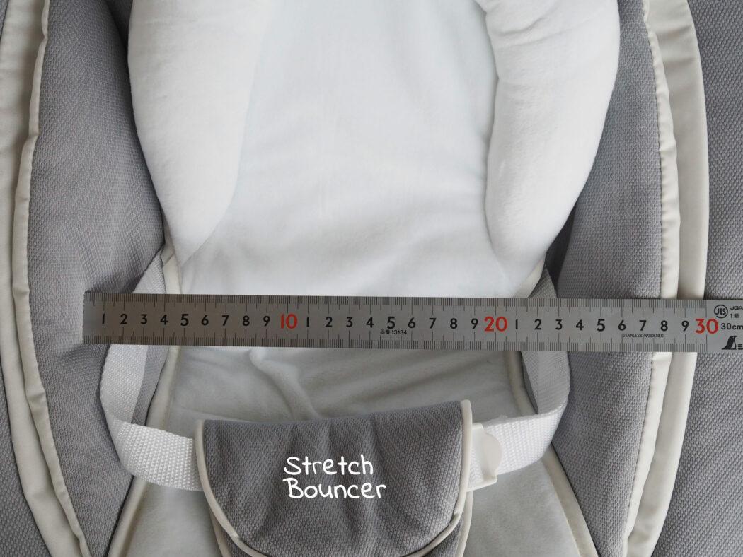 Hauck Alpha Newborn Aufsatz Stretch - Sitzbreite